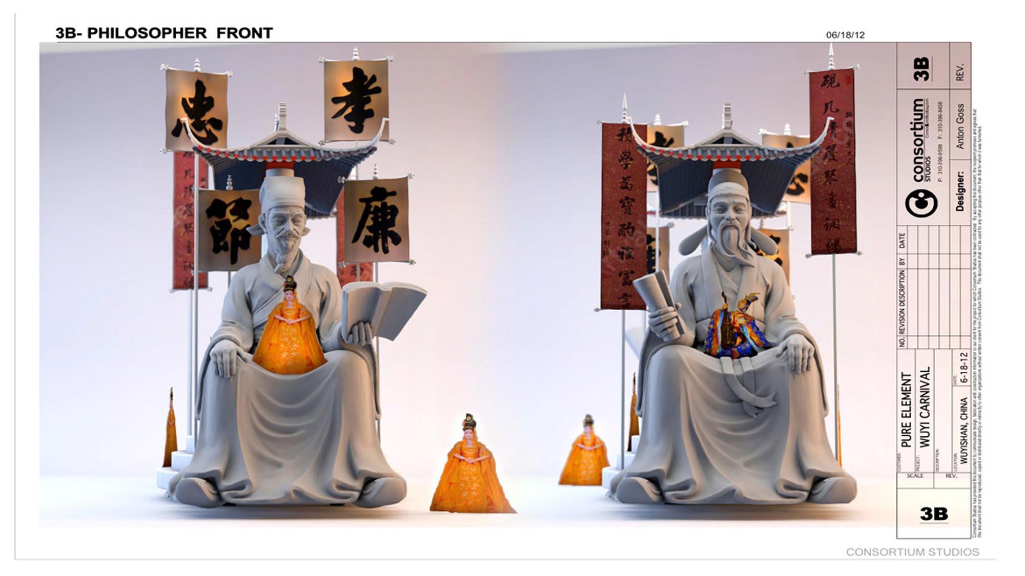 Wu Yishan Shot6