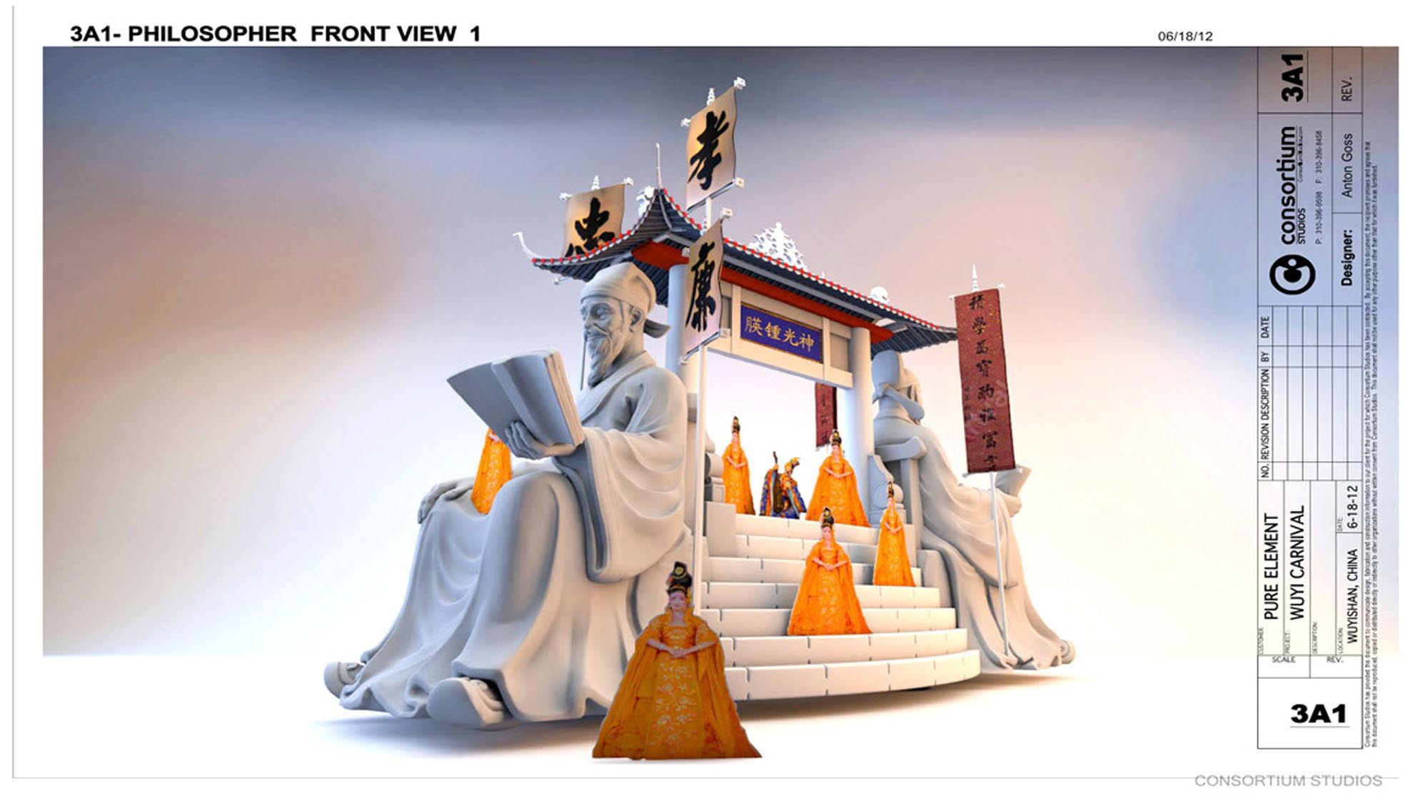 Wu Yishan Shot5